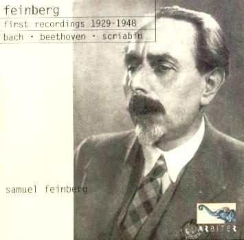 feinberg%20early.jpg
