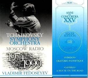 Sviridov oratorio pathetique gavrilin rb classical cd for House music 2003