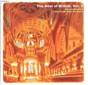 Gustav Holst , Sir Colin Davis , London Symphony Orchestra, The* London Symphony Orchestra - The Planets