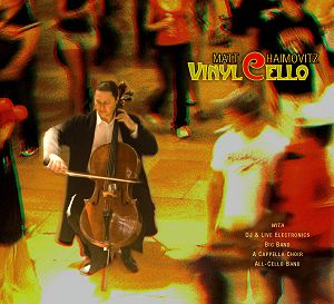 Vinylcello_OX2011 [DC]: Classical CD Reviews - January 2008 MusicWeb-