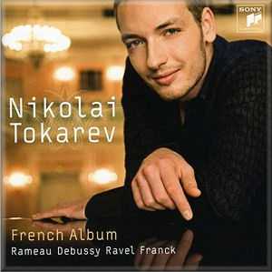 Tokarev French 88697075832 [PPLL]: Classical Music Reviews