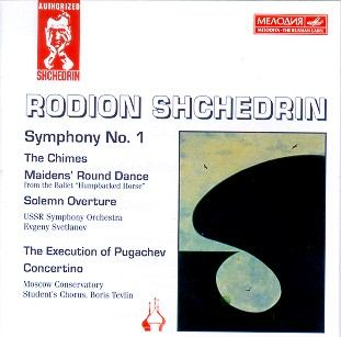Rodion Shchedrin (1932-) Rodions1
