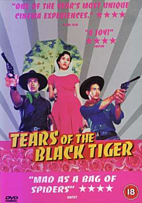 a review summary of tears of a tiger Free summary and analysis of chapter 1 in sharon m draper's tears of a tiger that won't make you snore we promise.